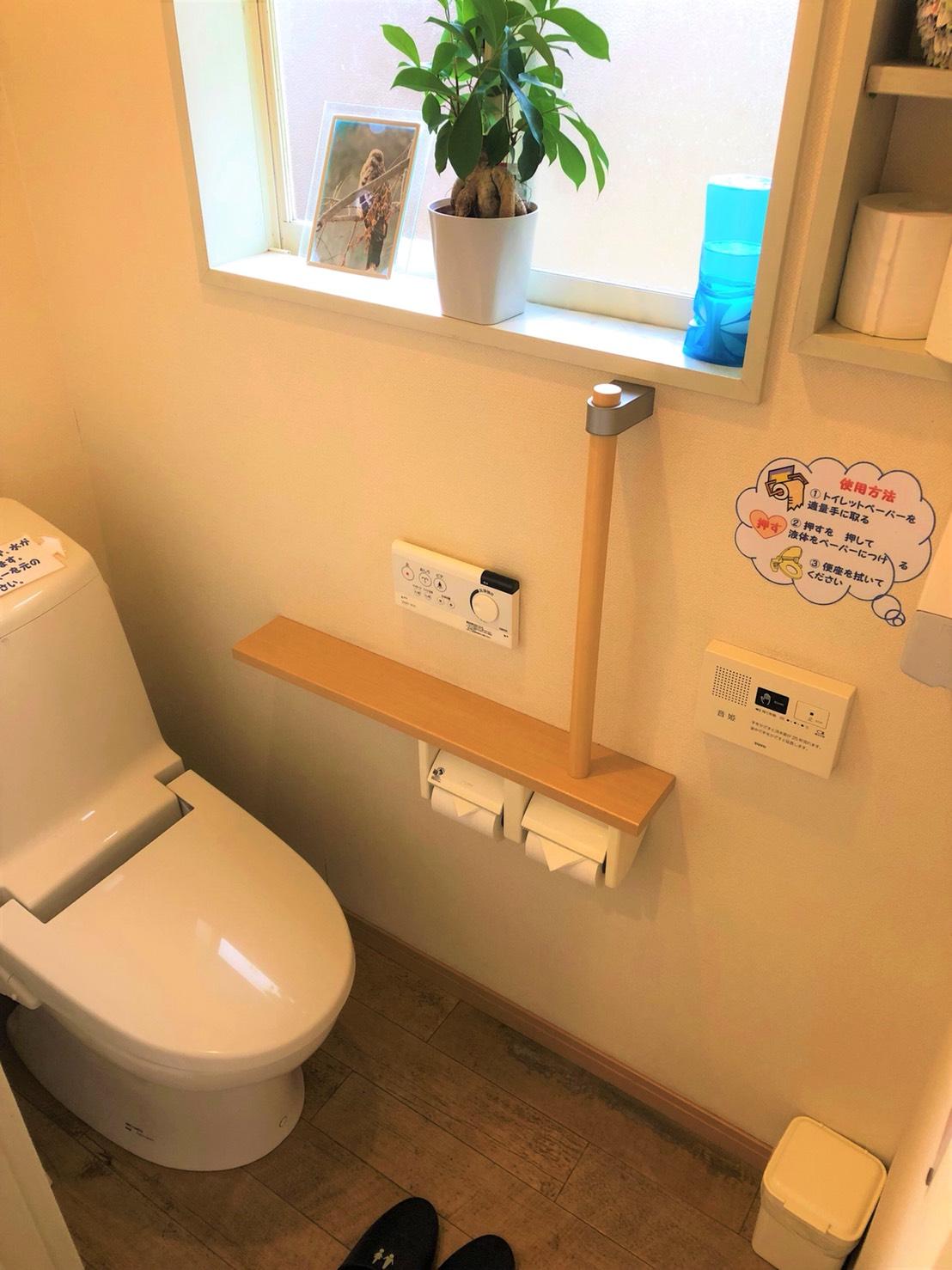 トイレの写真。清潔な院内を心がけています。